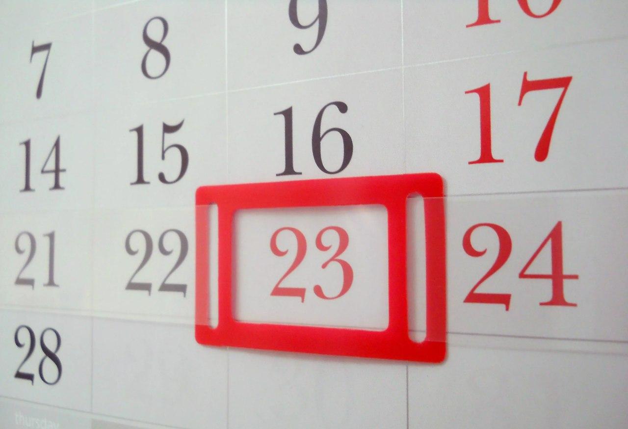 ❶График работы на 23 февраля|Сертификат на 23 февраля мужу|Новости · Белая роза||}